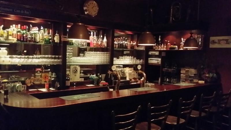 Bar Zijkant